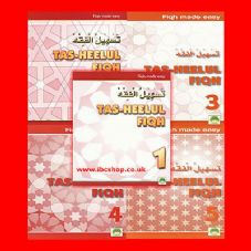 Tas-heelul Fiqh ( Brand New in Colour ) Islamic Book for Madrasah ( Red Colour )